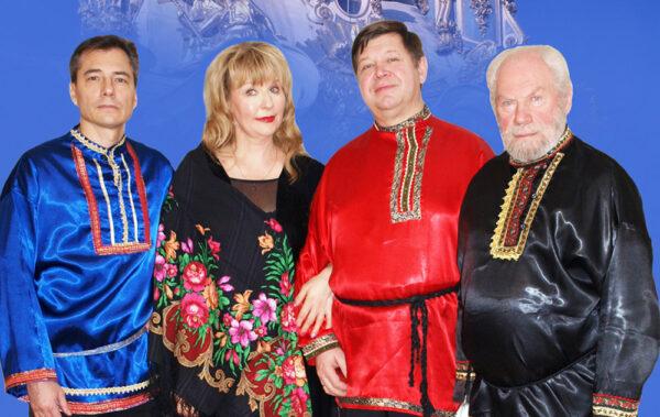 Russische Sängerinnen Liste